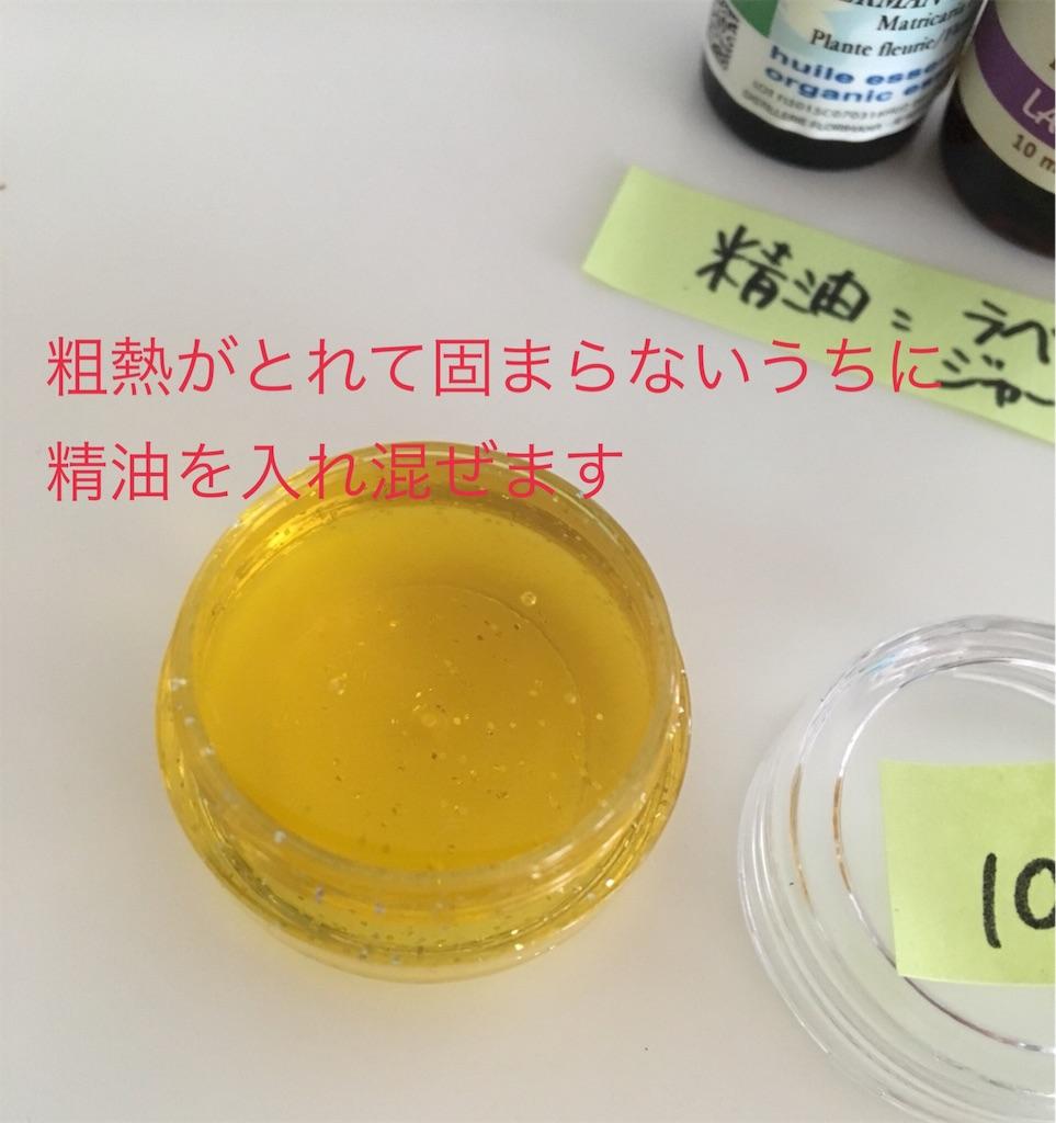 f:id:fujiko-aroma:20181202160530j:image