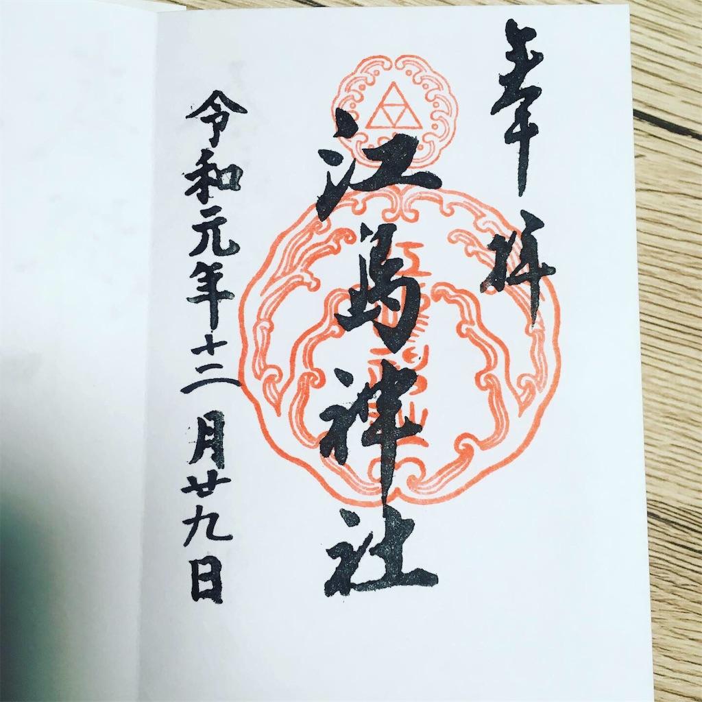 f:id:fujiko-chan:20200403221741j:image