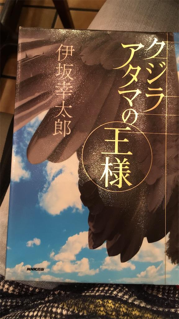 f:id:fujiko-chan:20200922131846j:plain