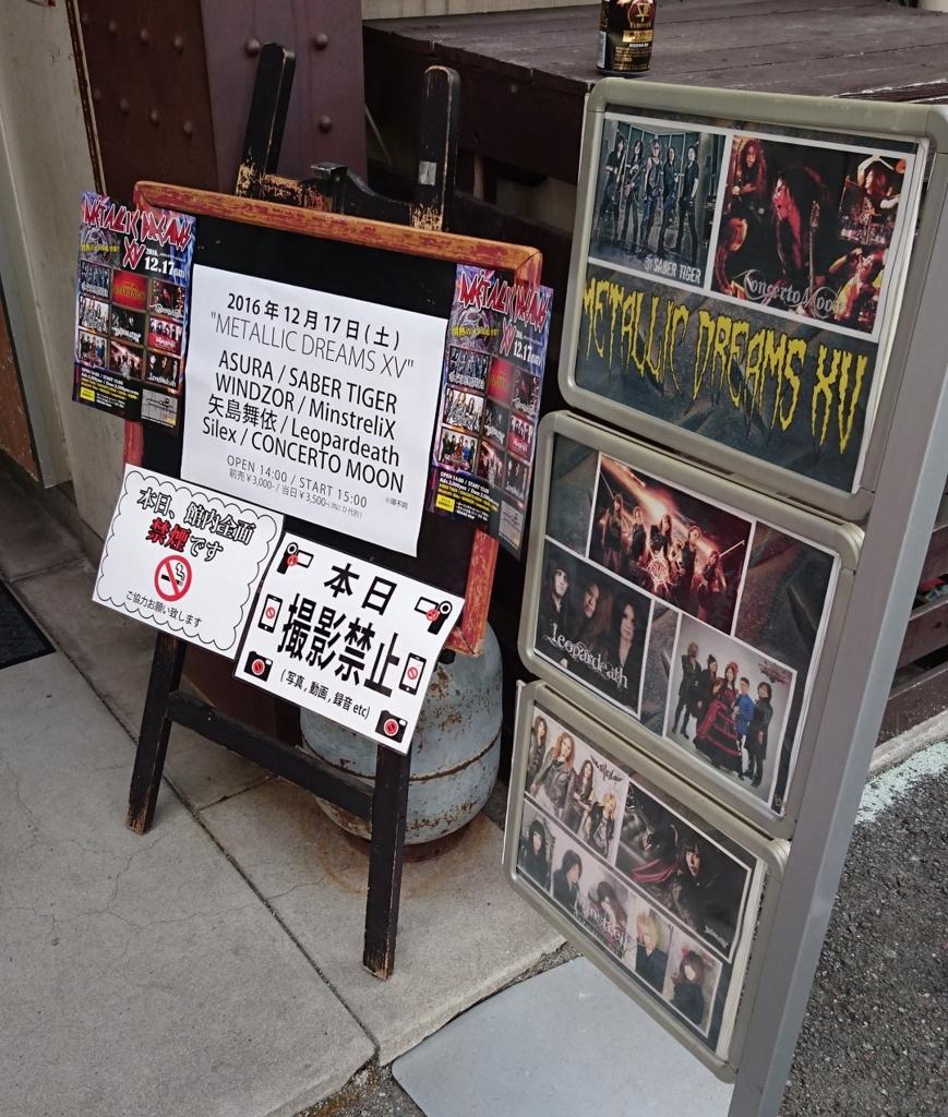 f:id:fujikodo:20161223204016j:plain