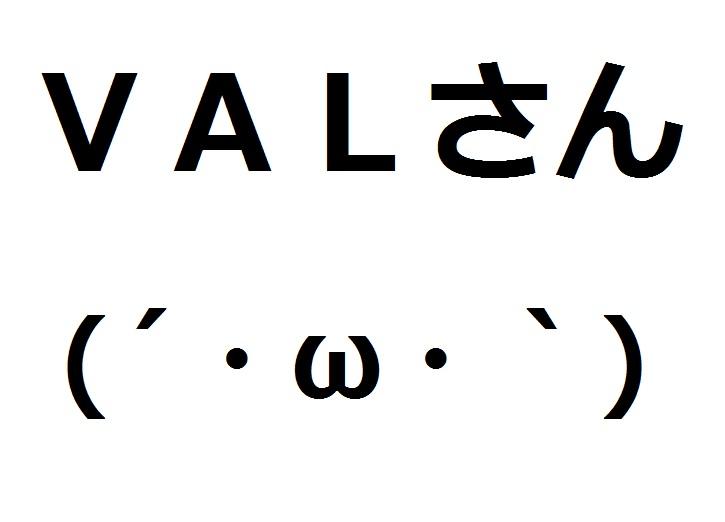 f:id:fujikodo:20161228221444j:plain