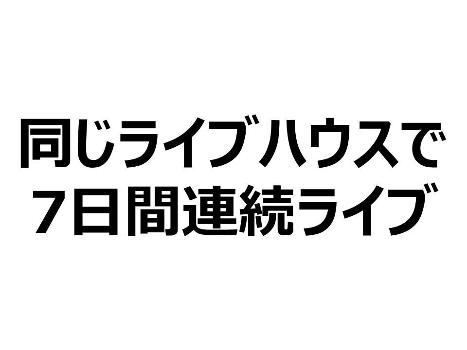 f:id:fujikodo:20170202201447j:plain