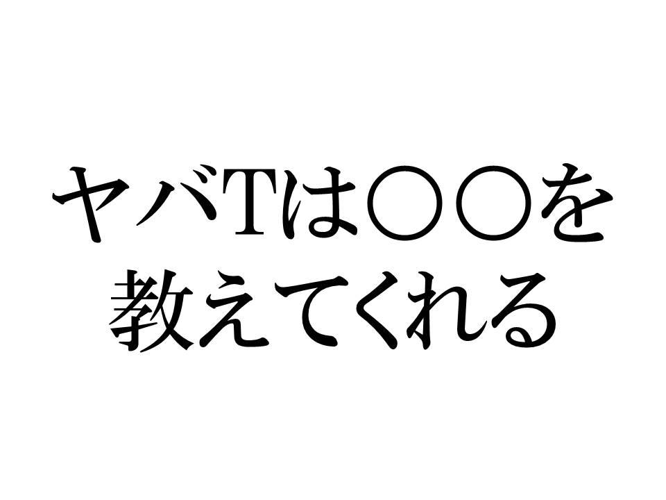 f:id:fujikodo:20170204163013j:plain