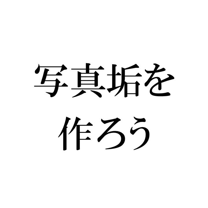 f:id:fujikodo:20171001222118j:plain