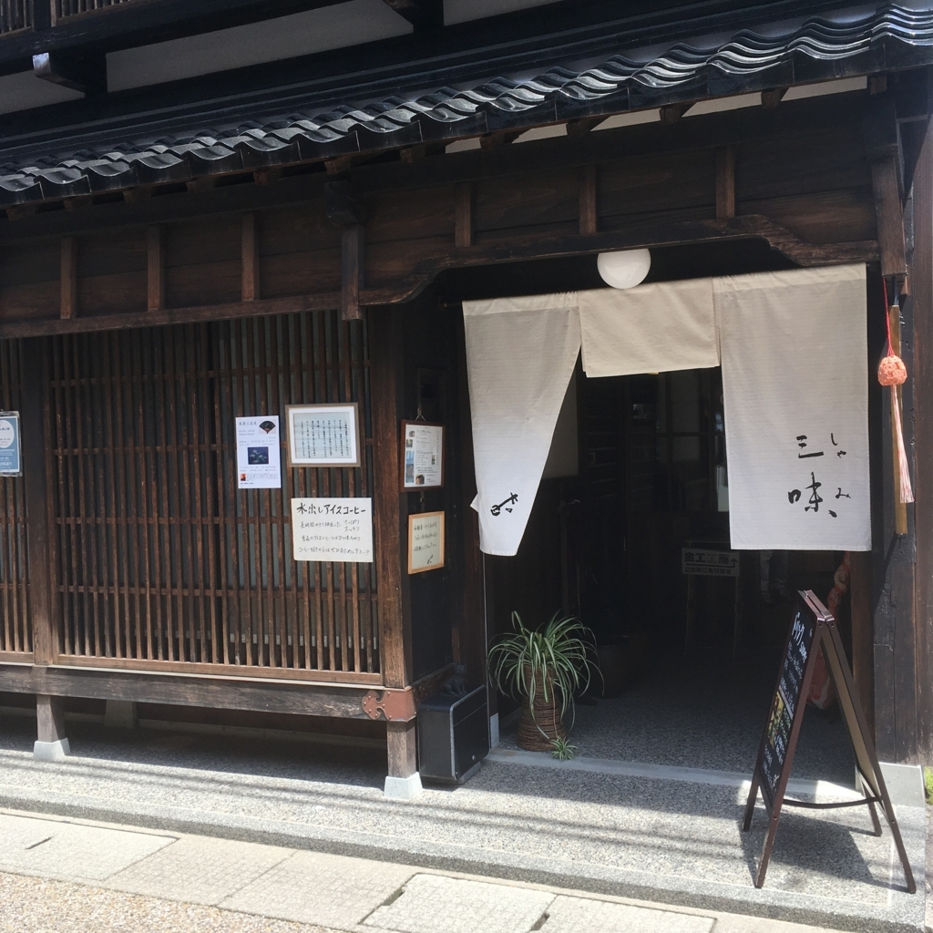 f:id:fujikomama:20180515133543j:plain