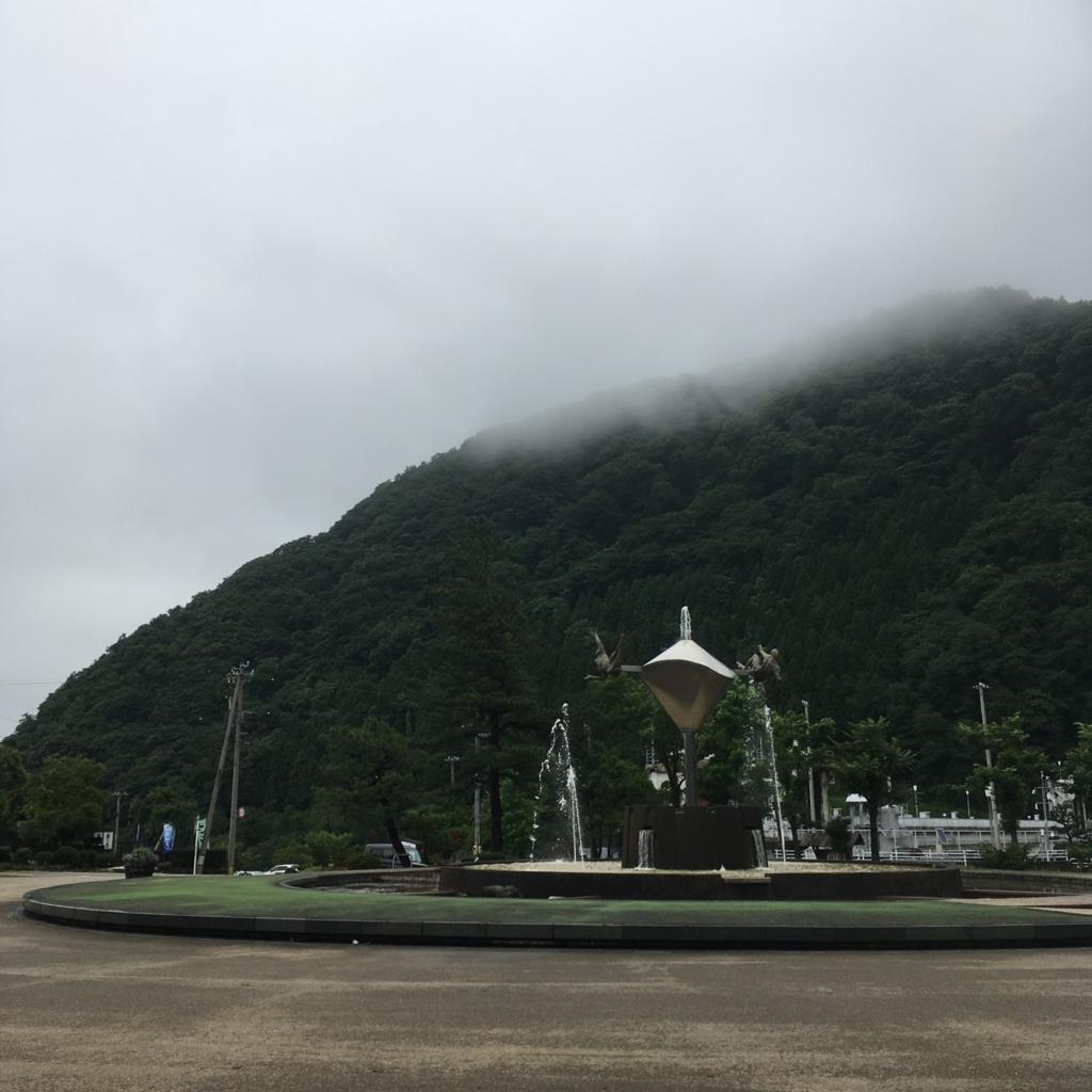 f:id:fujikomama:20180708203823j:plain