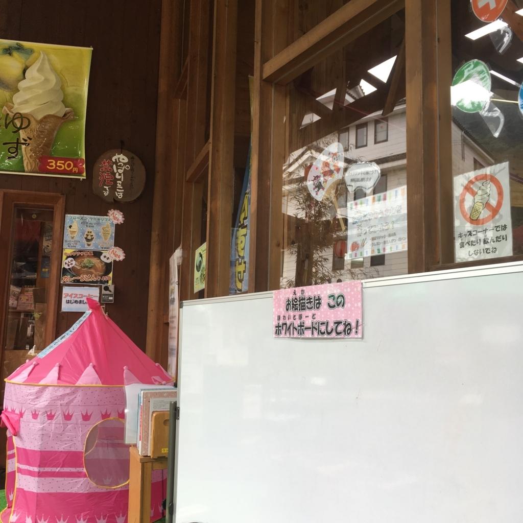 f:id:fujikomama:20180708210356j:plain