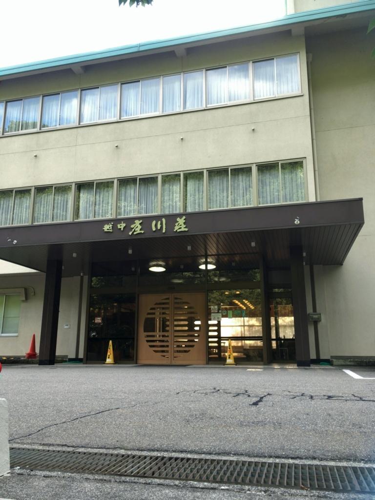 f:id:fujikomama:20180708211239j:plain