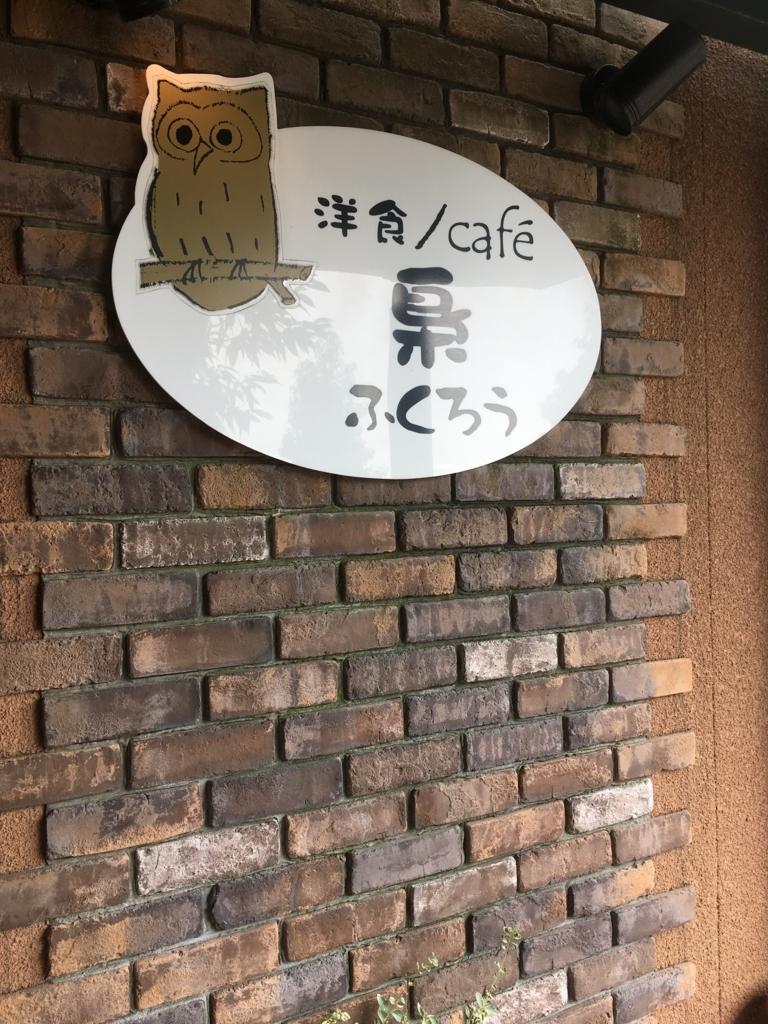 f:id:fujikomama:20180727131434j:plain