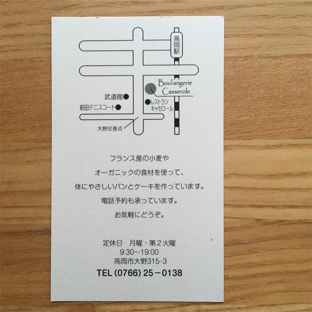 f:id:fujikomama:20180810052927j:plain