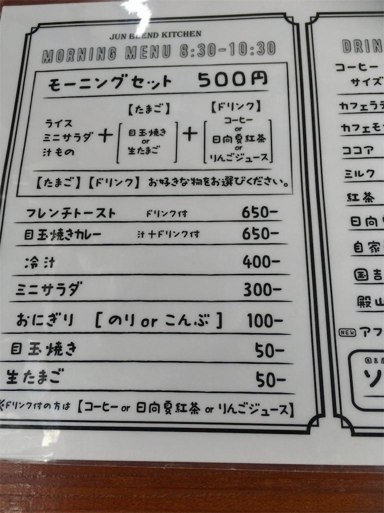 f:id:fujikomama:20180814140457j:plain