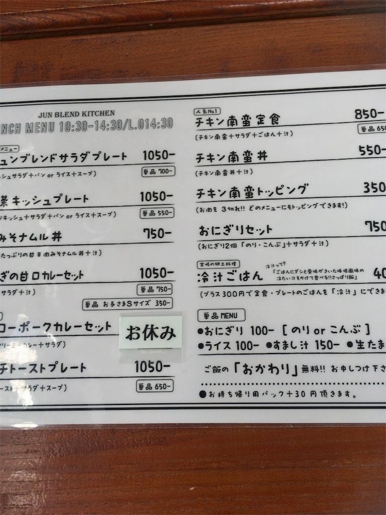 f:id:fujikomama:20180814140516j:plain