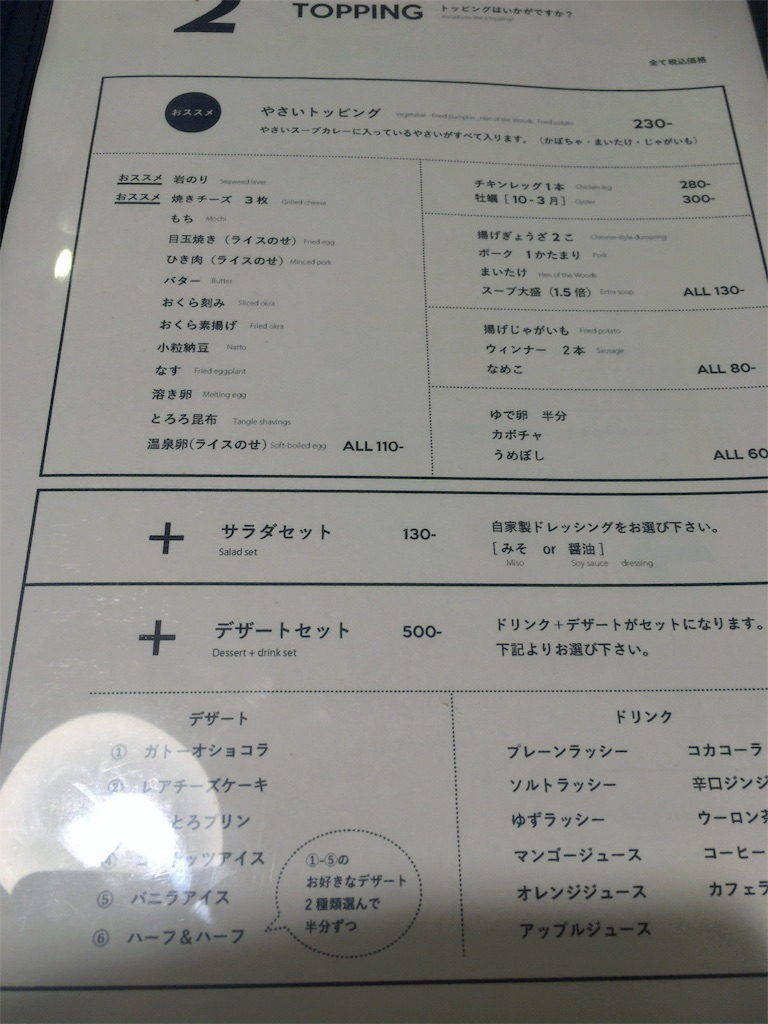 f:id:fujikomama:20180822195848j:plain