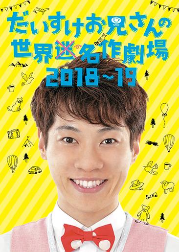f:id:fujikomama:20180830095205j:plain