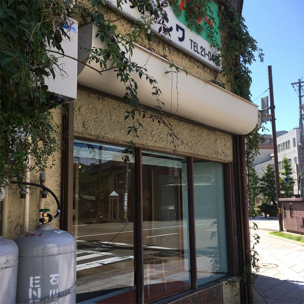 f:id:fujikomama:20180912093704j:plain