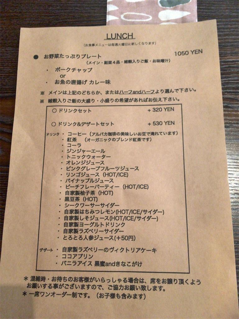 f:id:fujikomama:20180927083409j:plain