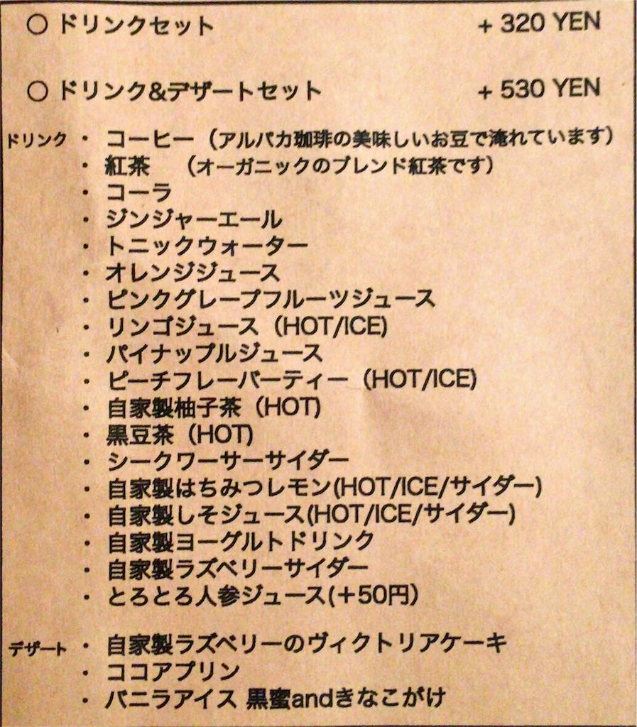 f:id:fujikomama:20180927083416j:plain