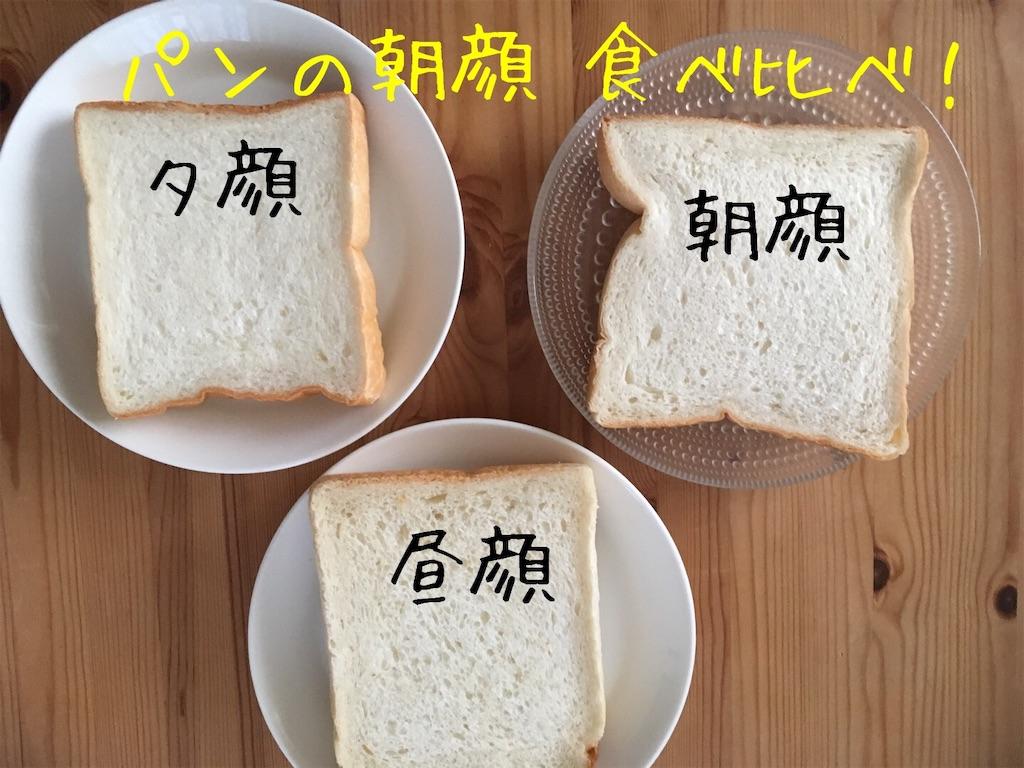 f:id:fujikomama:20181009123100j:image
