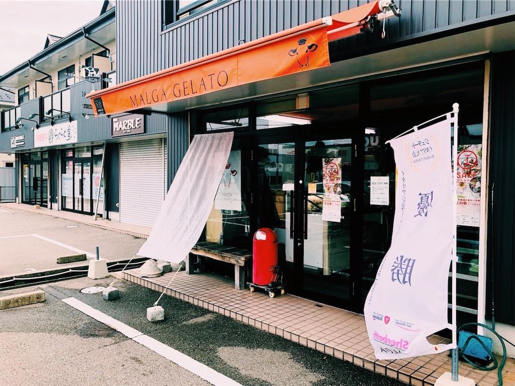 f:id:fujikomama:20181017103440j:image