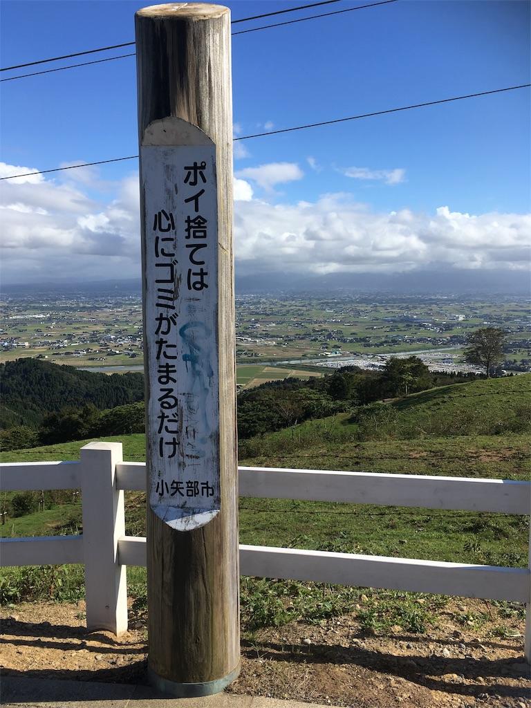 f:id:fujikomama:20181025124607j:plain