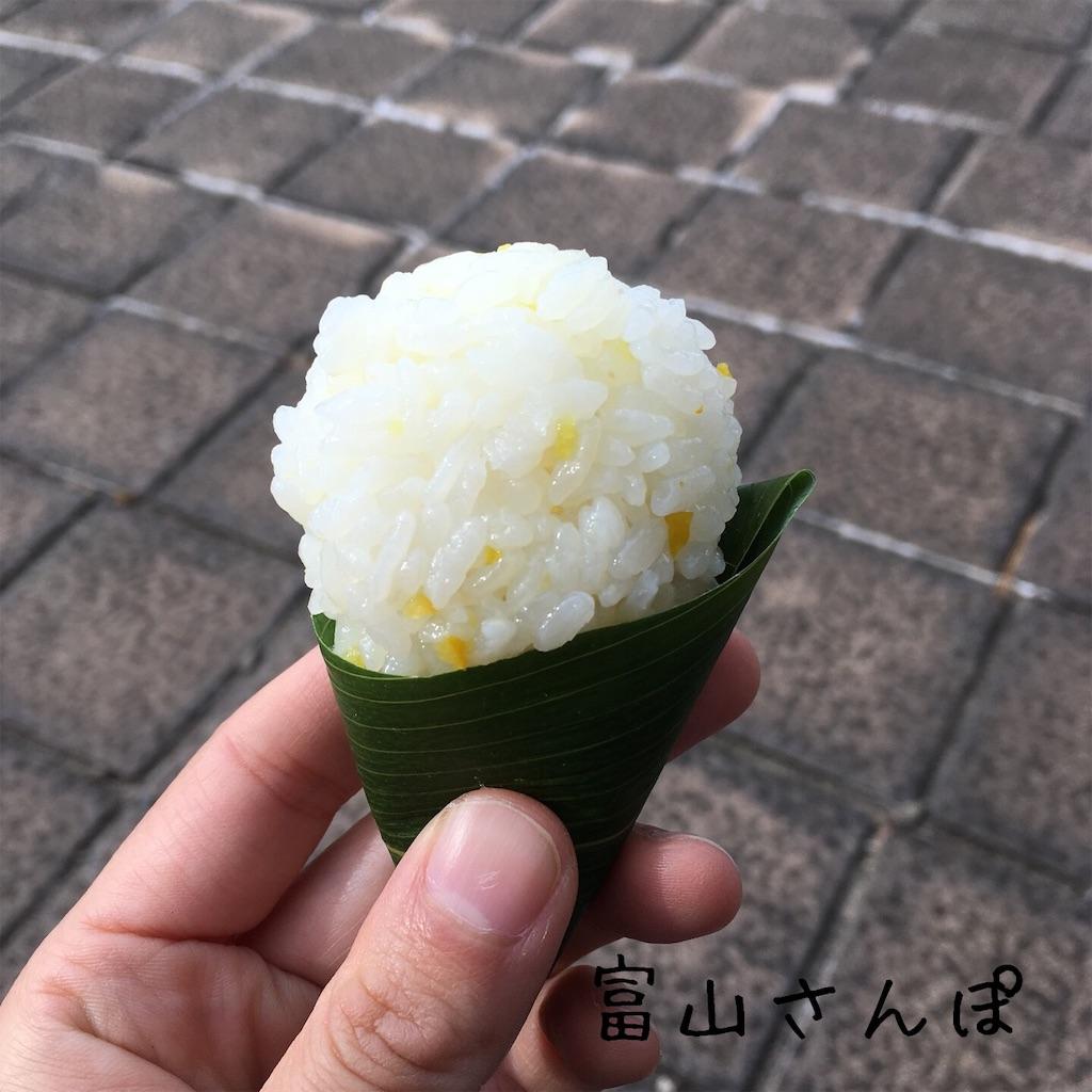 f:id:fujikomama:20181111122632j:plain
