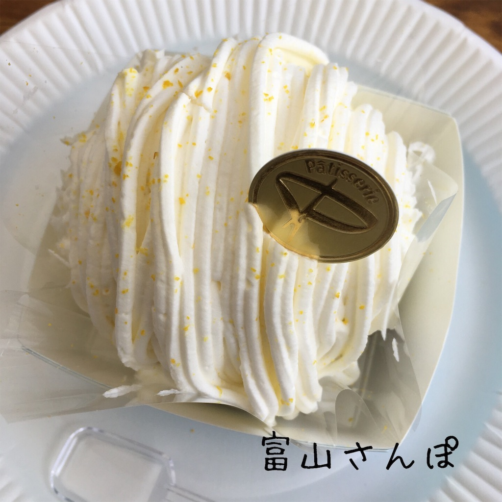 f:id:fujikomama:20181111123133j:image