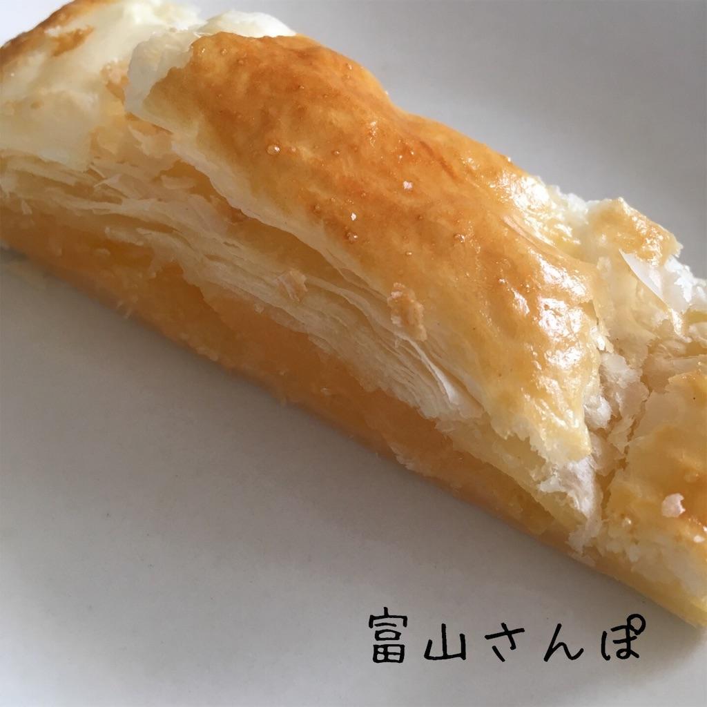 f:id:fujikomama:20181111123349j:image
