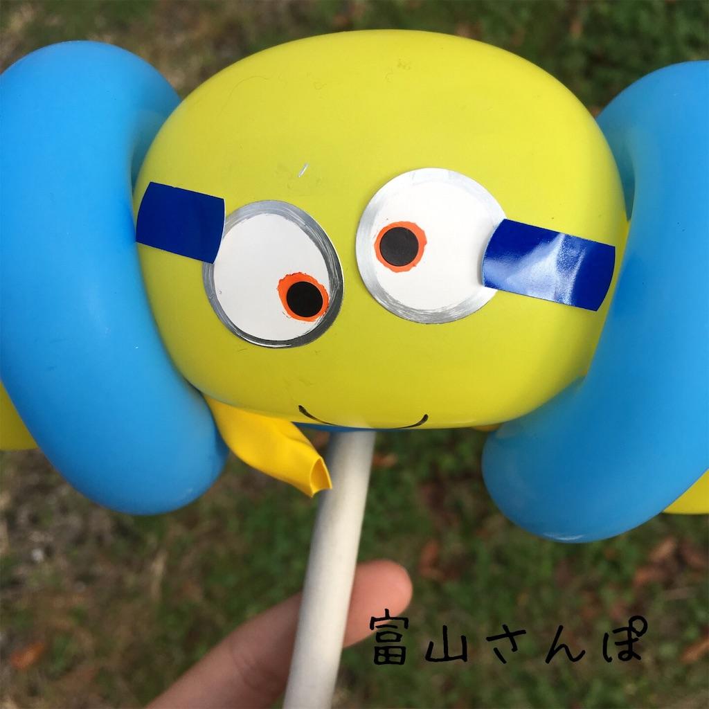 f:id:fujikomama:20181111123832j:image
