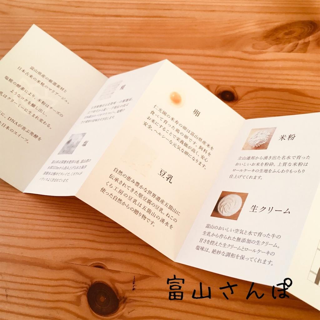 f:id:fujikomama:20181111124652j:plain