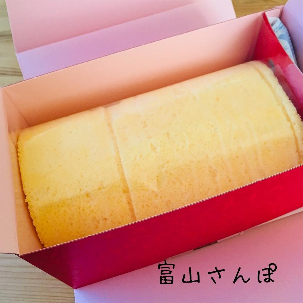 f:id:fujikomama:20181111124759j:plain