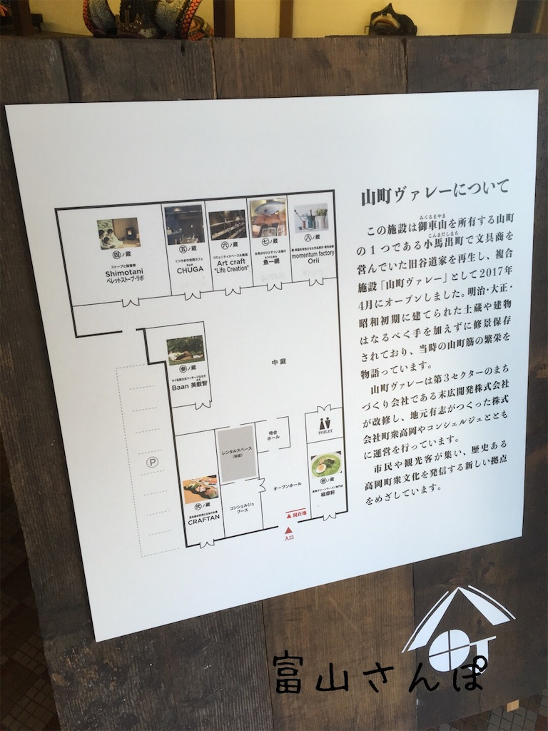 f:id:fujikomama:20181116132906j:image