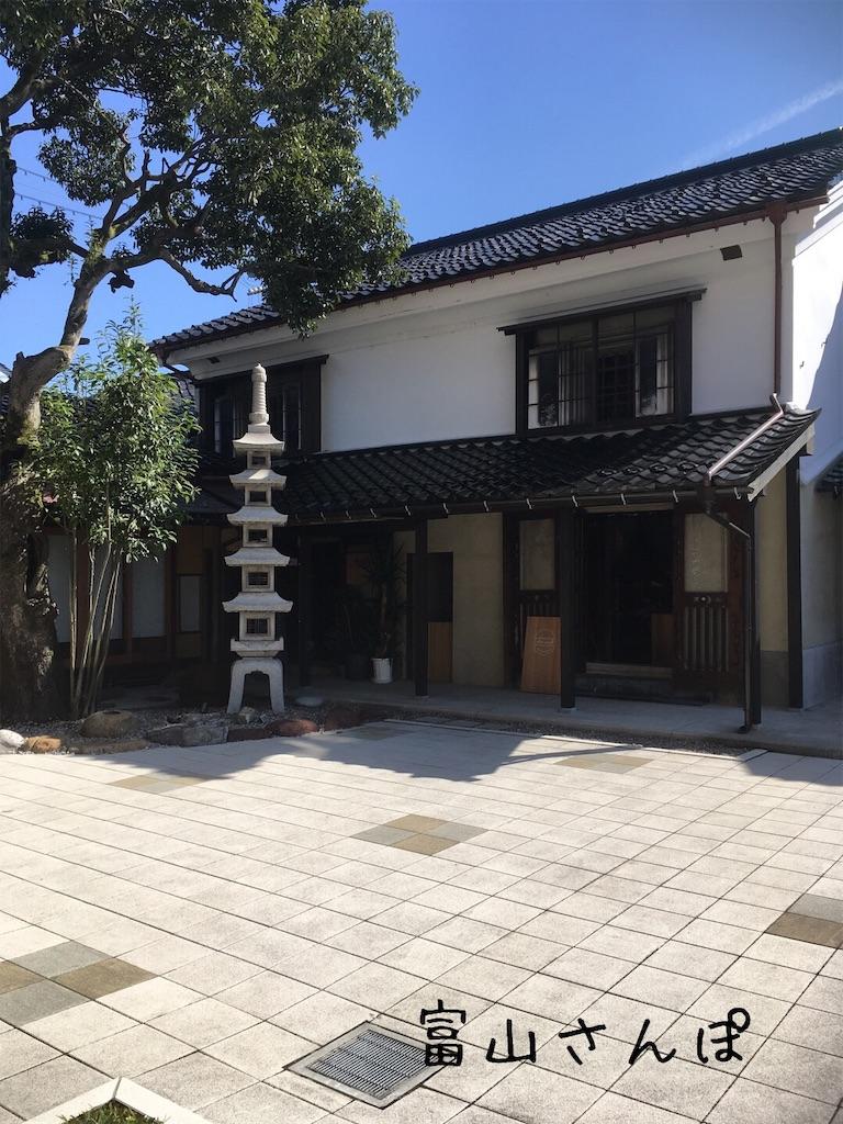 f:id:fujikomama:20181116132918j:image