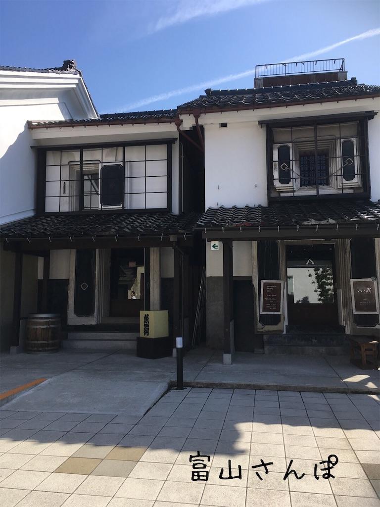 f:id:fujikomama:20181116132928j:image