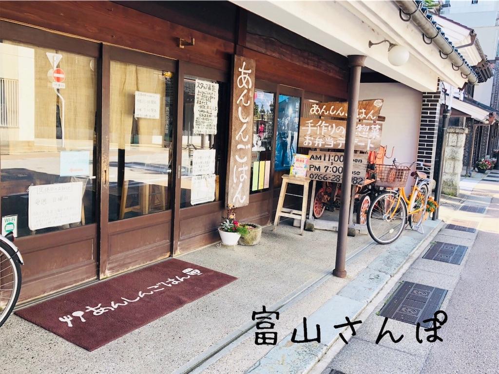 f:id:fujikomama:20181126133031j:image