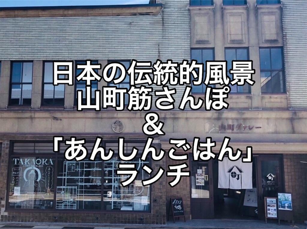 f:id:fujikomama:20181128121343j:image