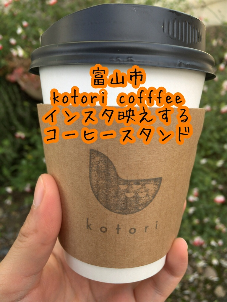 f:id:fujikomama:20181130093728j:image