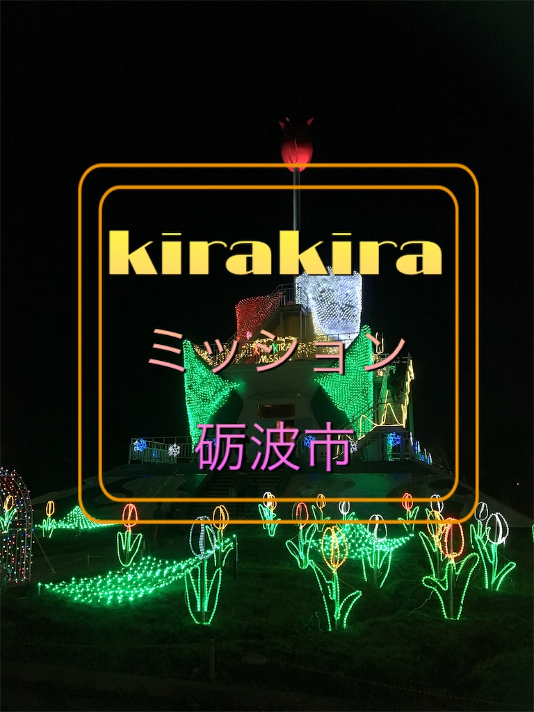 f:id:fujikomama:20181206090720j:image