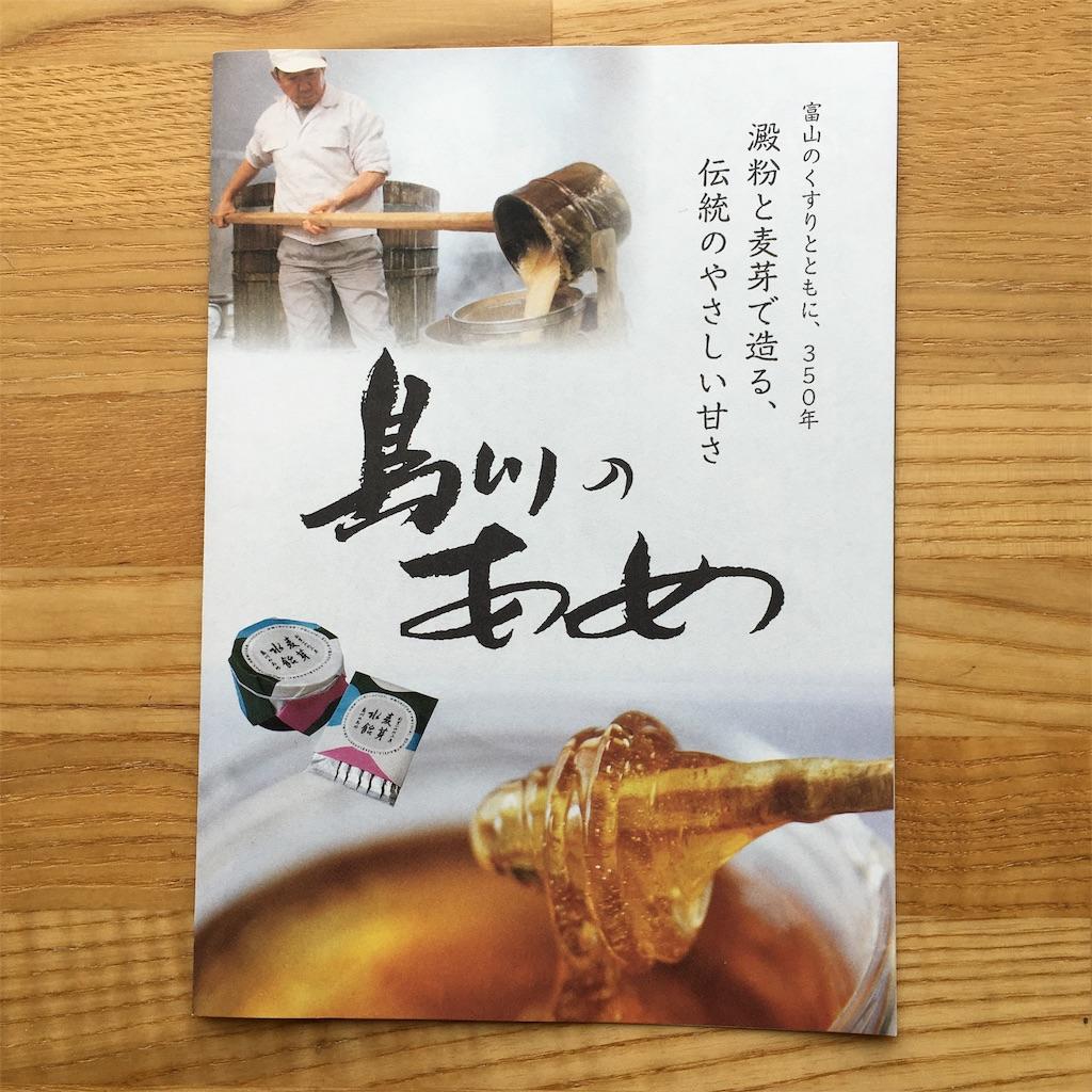f:id:fujikomama:20181212055757j:image
