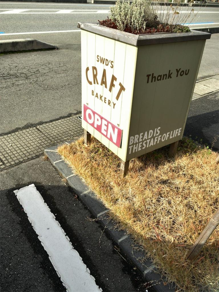 f:id:fujikomama:20181212055956j:image