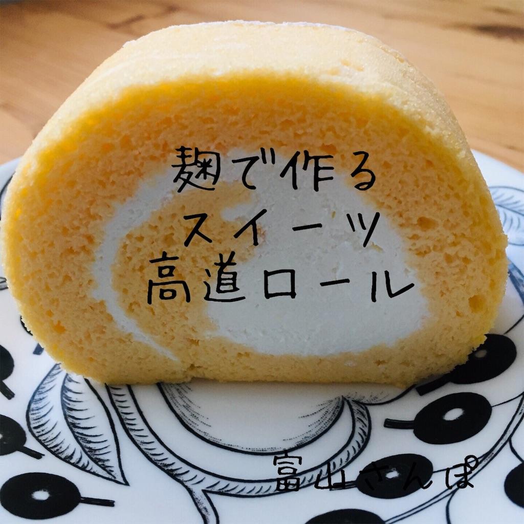 f:id:fujikomama:20181212114117j:image