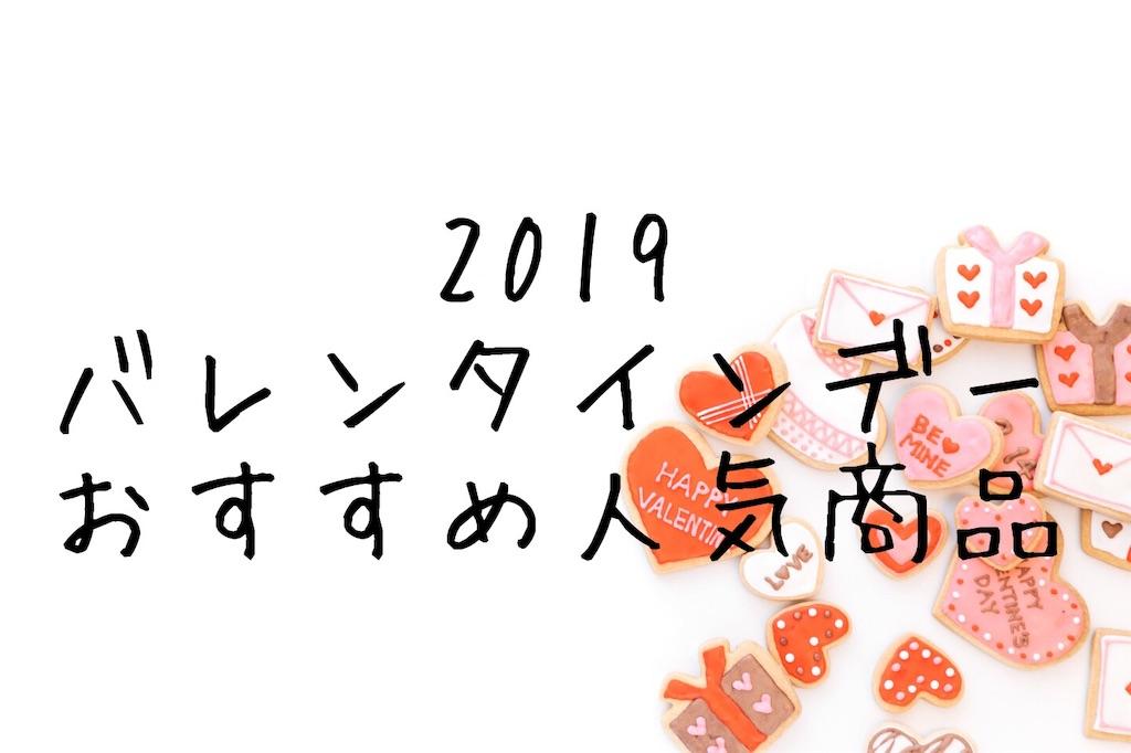 f:id:fujikomama:20181225102427j:image