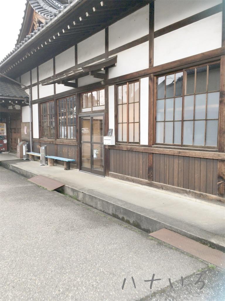 f:id:fujikomama:20190322082353j:plain