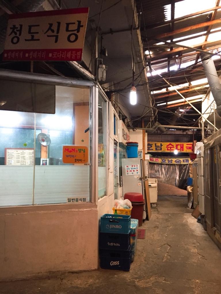 f:id:fujikorea:20170120115734j:plain