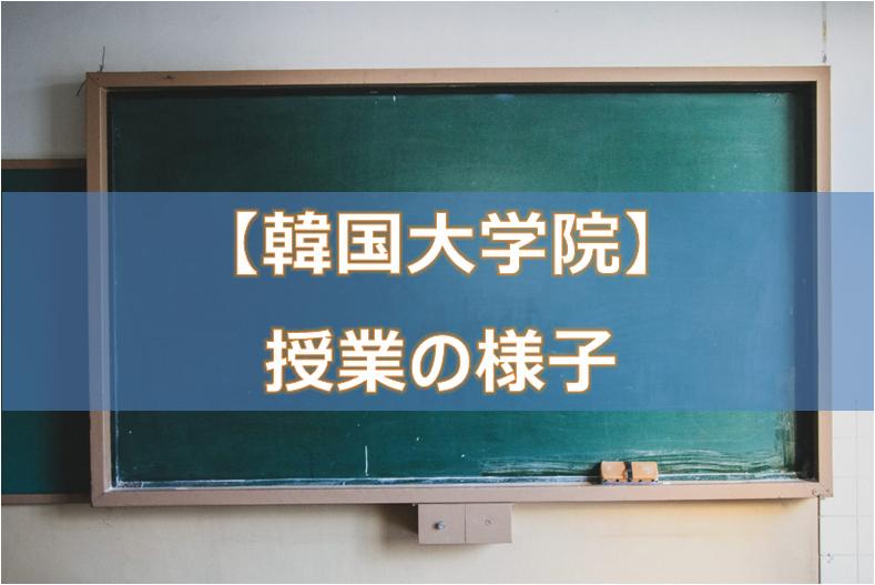 f:id:fujikorea:20170309170006p:plain