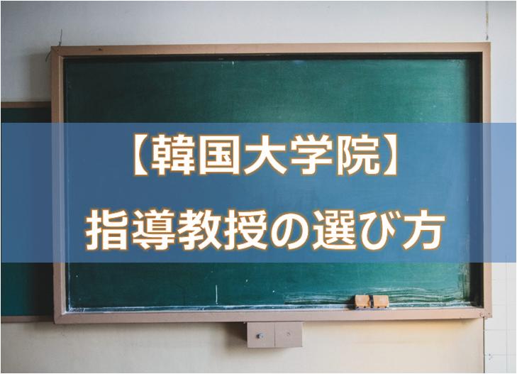 f:id:fujikorea:20170309171100p:plain
