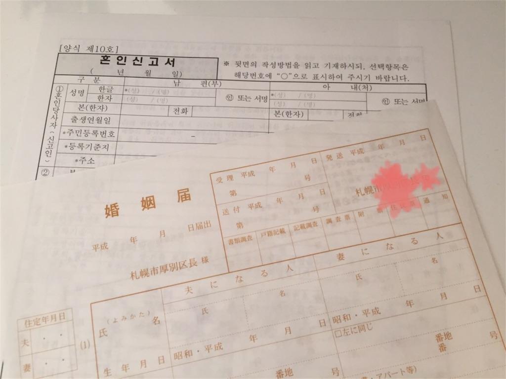 f:id:fujikorea:20170311101237j:image