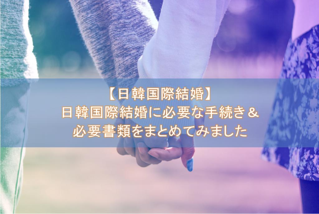 f:id:fujikorea:20170313143851p:plain