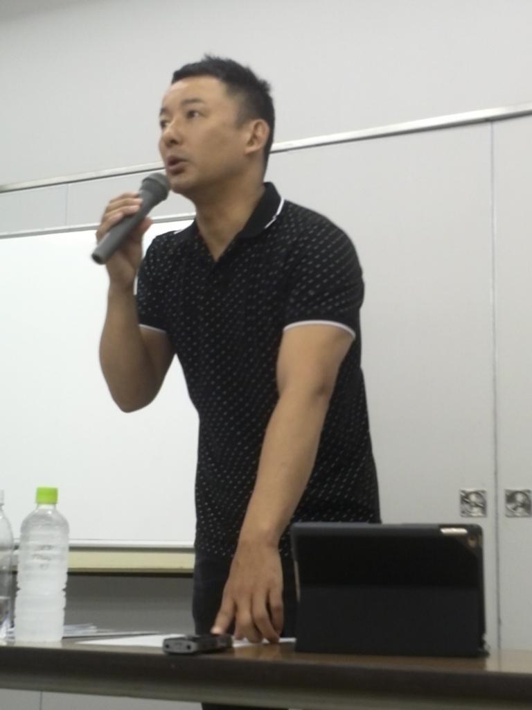 f:id:fujikumachan:20160618065655j:plain