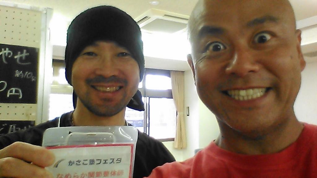 f:id:fujikumachan:20160905030806j:plain