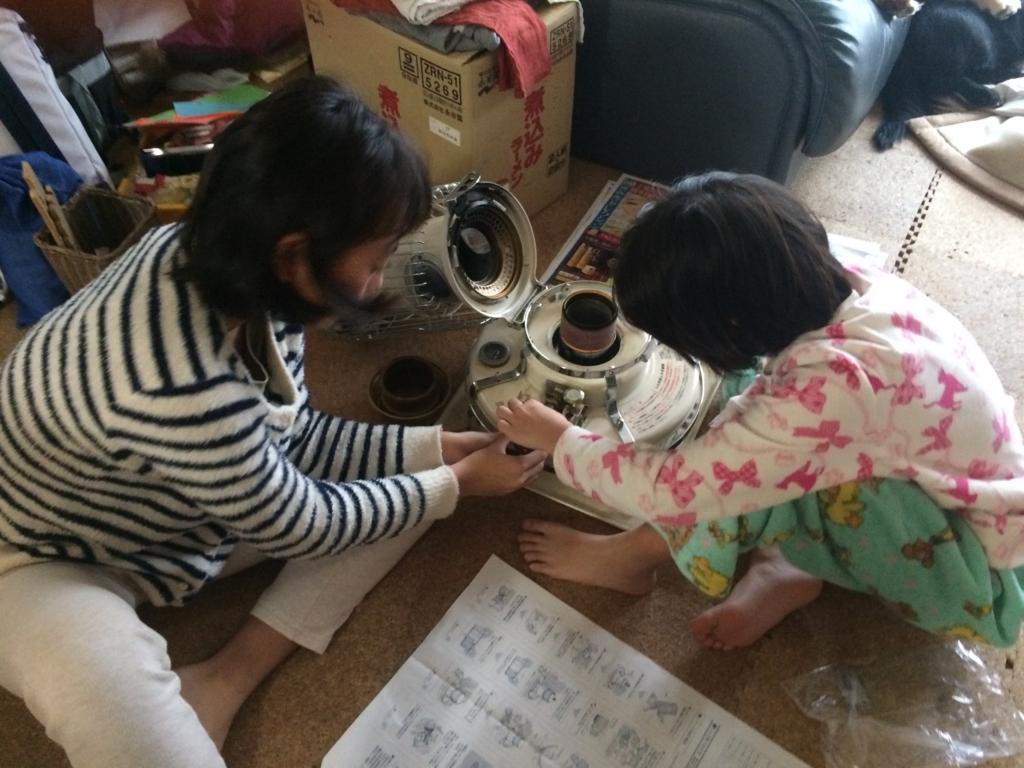 f:id:fujikumachan:20170109164840j:plain